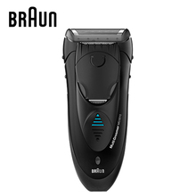 Braun shavers Multi Groomer 2 in 1 shave style tool MG5010 Washable Shaving razor Machine for Men Reciprocating quick charge