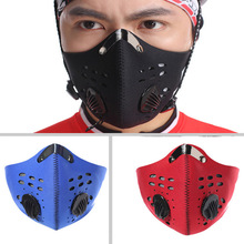 Training Mask Trenirovochnaya Mask Cycling Face Masks With Filter Half Face Carbon Bicycle Bike Mascarilla Polvo Training Masks(China)