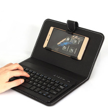 For Android Soft PU Leather Mobile Cell Phone Micro USB Keyboard Cover Protective Case Stand Protective Cover