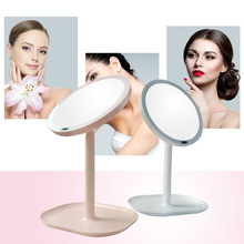 7X Magnifying LED Infrared Induction Makeup Mirror Light 360 Rotation Vanity Mirror USB Rechargeable Motion Sensor Light 30 Leds