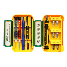 High Quality Precision Magnetic Screwdriver Set Torx T6 Screwdriver For Cell Phone Repair BST-8925(China)