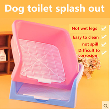 High Qualit Indoor Pet Dog Toilet Training Pad Plastic Tray Mat Pet Supplies Accessories Puppy Small Dog Bed Toilet Potty DDM867(China)