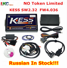 2017Newest No Token Limited KESS V2.32 Manager Tuning Kit Kess V2 V4.036 ECU Chip Tuning Universal Car ECU Programmer Kess V2.32(China)