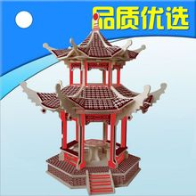 3D puzzle linden wood simulation building model China Hangzhou Lake Heart Pavilion children 's educational toys free shipping