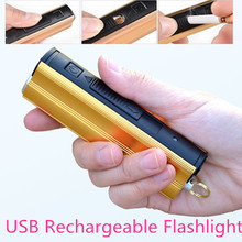 CREE XPE Q5 Cigarettes Lighter /Powerbank USB Rechargeable MINI LED Flashlgiht 3 Modes Aluminum Alloy Led Lamp Torch+USB Line