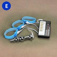 Buy Electric Shock Orgasm Toys 3 Penis Ring+Anal Plug Men's Medical Themed Toy Pulse Physical Therapy Adult Product Men I9-1-34K