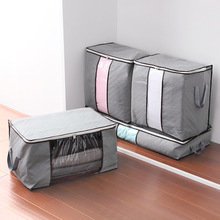Gray M-XL Size Foldable Storage Bag Clothes Blanket Pillow Quilt Closet Sweater Box Pouch Organizer Wardrobe Helper 63992