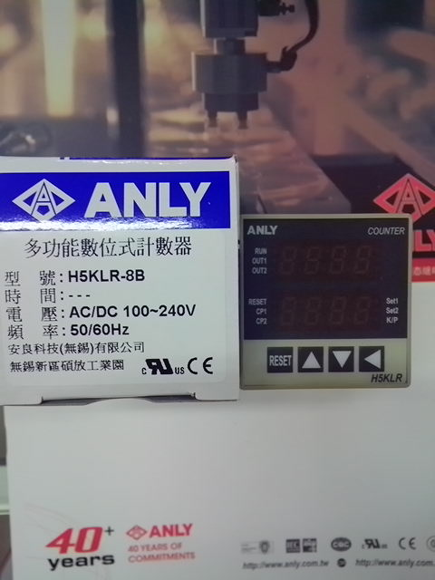 Original authentic Taiwan ANLY  multifunction digital counter H5KLR-8B<br><br>Aliexpress