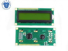 2PCS/LOT LCD1602 LCD 1602 yellow  screen with backlight LCD display 1602A-5v