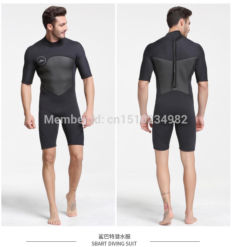 diving suit men (9)