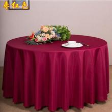 New Europe Table Cloth Round Polyester Solid Home Hotel Decoration Table Cover Wedding Party 64-96Inch