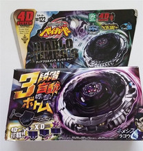 Retail 1Pcs High quality Metal Fight Beyblade Nemesis X:D 4D set BB122 kids game toys children Christmas gift