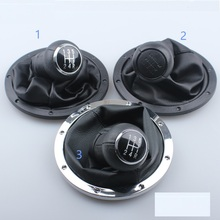 For Shanghai Volkswagen GOL accessories GOL gear boots dust cover shift handle handball gear lever(China)