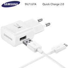 Original Samsung Fast Charger Quick Charge 2.0 Adaptive 9V 1.67A for Samsung Galaxy S7/S7edge/S6 edge/Note 5 with USB Data Cable