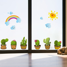 [Fundecor] green plant flower clouds rainbow sun diy wall stickers for kids rooms kitchen bathroom cafe decoration wall decals