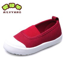 AILVYANG Brand 2017 Summer Children Canvas Shoes Boys Solid Breathable Casual Shoes Kids Girls Low Cut Flats Shoes A10(China)