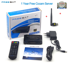 Freesat V7 DVB-S2  Satellite Receptor Terrestrial Decoder PowerVu Biss Key Newcam Youtube Set Top box+USB Wifi+1 Year Free Cccam