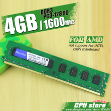 New 4GB DDR3 PC3-12800 1600MHz For Desktop PC DIMM Memory RAM 240 pins For AMD System High Compatible
