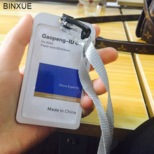 Cover card aluminum alloy job card,id badges,hang rope,can hang can clamp,double-sided visual,Staff,work,badge holder brand(China)