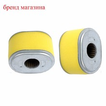 New 2Pcs Air Filter Cleaner For Honda GX240 GX270 8HP 9HP Generator Engine 17210-ZE2-822 Lawn Mower Parts