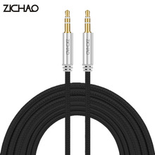 ZJCHAO Audio Cable Jack 3.5mm AUX Cable Male to Male Car Auxiliary Cord Stereo Cable For Phone/Earphone Adapter Converter Cable