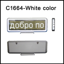 16x64Matrix Led desktop display white color LED dot matrix signs indoor LED moving message display led table screen indoor sign(China)