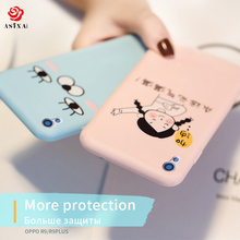ASINA Popular Cartoon Silicone Phone Case For OPPO R9 Full Cover Cute Phone Case With Cartoon Characters For OPPO R9 Plus(China)