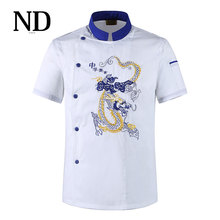 Chinese Traditional Chef Jackets for Men and Women China Dragon Uniforms Chefs Coat Personality Custome(China)