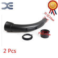 2Pcs High Quality Fit For Philips Vacuum Cleaner Accessory Handle Handle Elbow With 35 Internal Hose Vacuum Cleaner Parts
