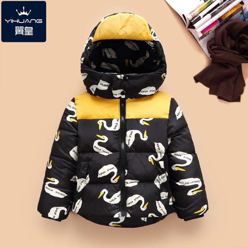 Fashion 2017 Girls down Jackets coats winter warm baby boys Coats thick duck Down Kids jackets Childrens Outerwears BlackОдежда и ак�е��уары<br><br><br>Aliexpress