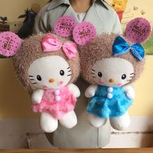 Free Shipping 1pcs 40cm Hello kitty Plush Toys 2 colors High Quality Kitty Stuffed animals Plush Toys for girls/best gift