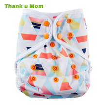 Thank u Mom New Brand Reusable Cloth Diaper Cover Double Gussets Baby Diapers PUL Fabric Waterproof Baby Nappies fraldas de pano(China)