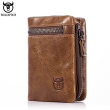 BULL CAPTAIN 2017 CASUAL Short Trifold Hasp Zipper Wallet MEN Coffee Cow Leather Wallet Coin Pocket Money Purse Bag Card Holder(China)