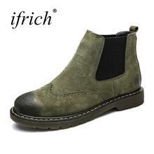 Ifrich New Different Colors Chelsea Boots Men Slip on Rubber Casual Boots Autumn Winter Mens Dress Shoe Black Green Men Footwear(China)