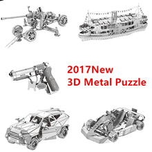HK NAN YUAN CHURCHILL TANK POLICE BOX 3D PUZZLE Metal assembly model 2 Sheets Souptoys VINTAGE CAR Collection originality