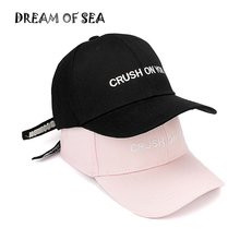 Crush On You Words Embroidery Snapback Hat Solid Color Cotton Adjustable Baseball Cap Women Men Summer Sun Hat Bone JX122(China)