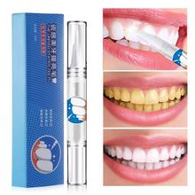 Buy Tooth brightening pen Teeth Whitening Gel Pen Quick Remove Stain Yellow Teeth Whitening White Pen DropShipping 2018a6 for $2.21 in AliExpress store