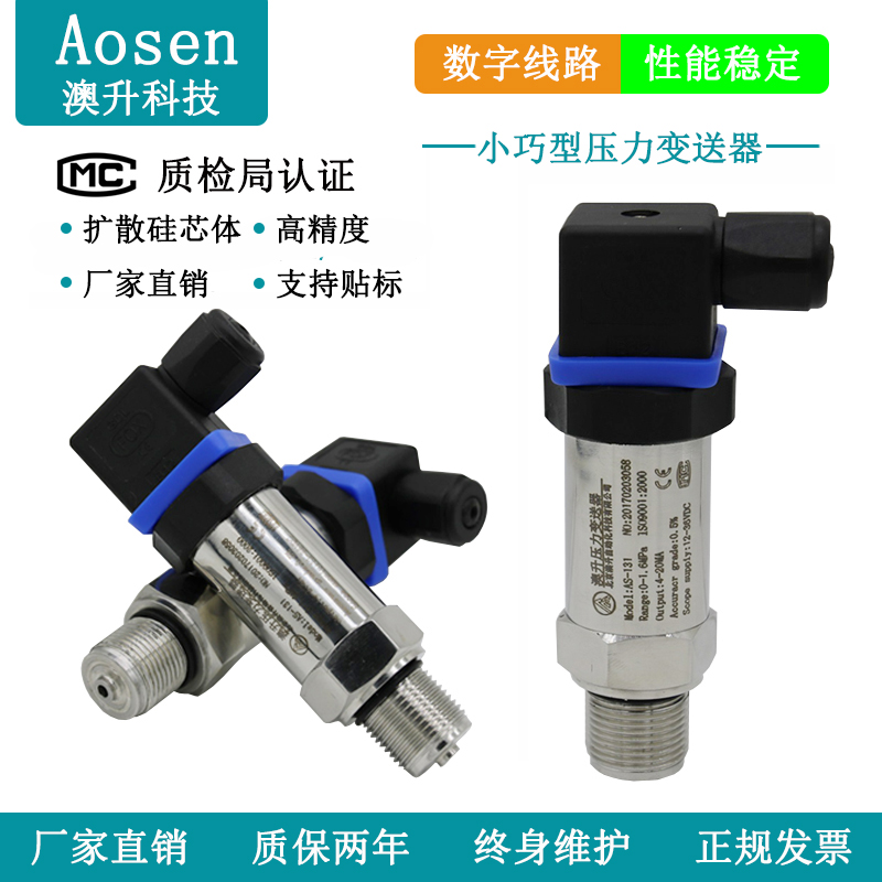 Imported Diffused Silicon Pressure Transmitter 4-20mA Constant Pressure Water Supply Pressure Sensor 0-10V Gas-liquid Pressure<br>