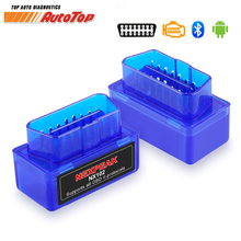 2017 OBD 2 ELM327 OBD2 Bluetooth Adapter ELM 327 V1.5 Auto Diagnostic Scanner for Cars Android Torque Autoscanner in Russian(China)