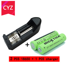 2PCS 3.7V 2800mAh18650 MICKTICK Battery lithium Li Ion Rechargeable Batteries+18650 14500 26650 AA AAA charger free shipping
