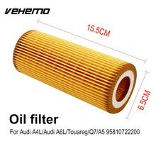 Buy Vehemo Car Oil Filter Auto Oil Filter Oil Filter 95810722200 Fits Multiple Models Auto Accessories Lubricating Car Accessories
