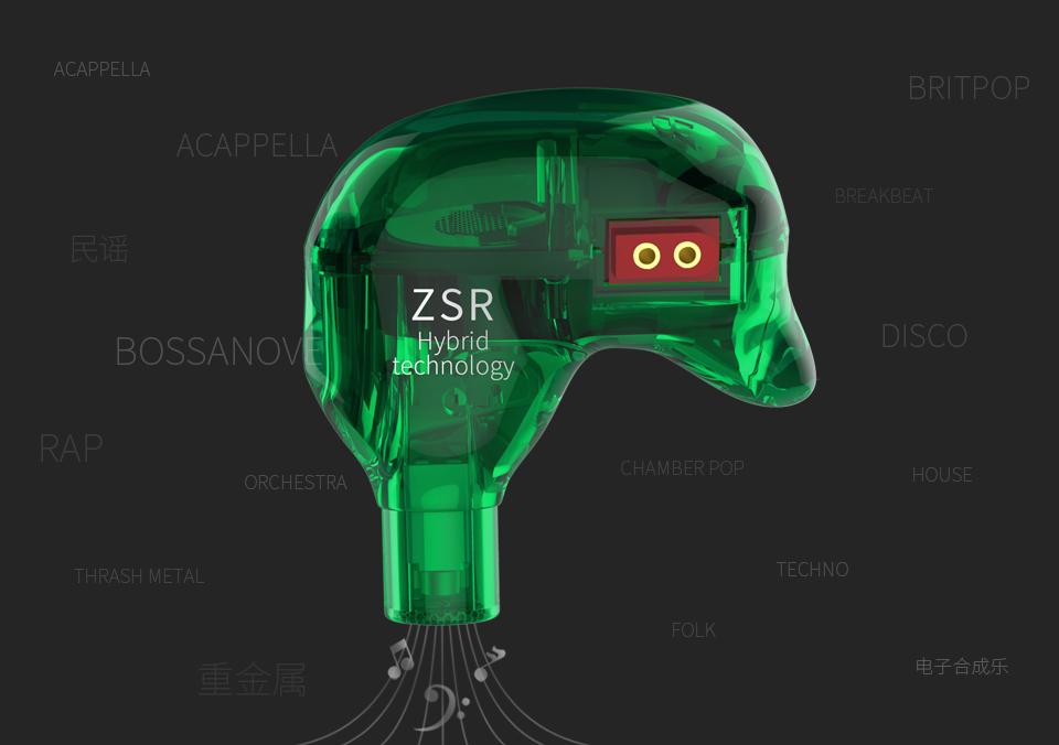 ZSR960_03