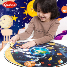 Onshine Big Wooden Puzzle Toys 36pcs World Map 48pcs Planeten Planets Education and Learning Toys for Kids Children(China)