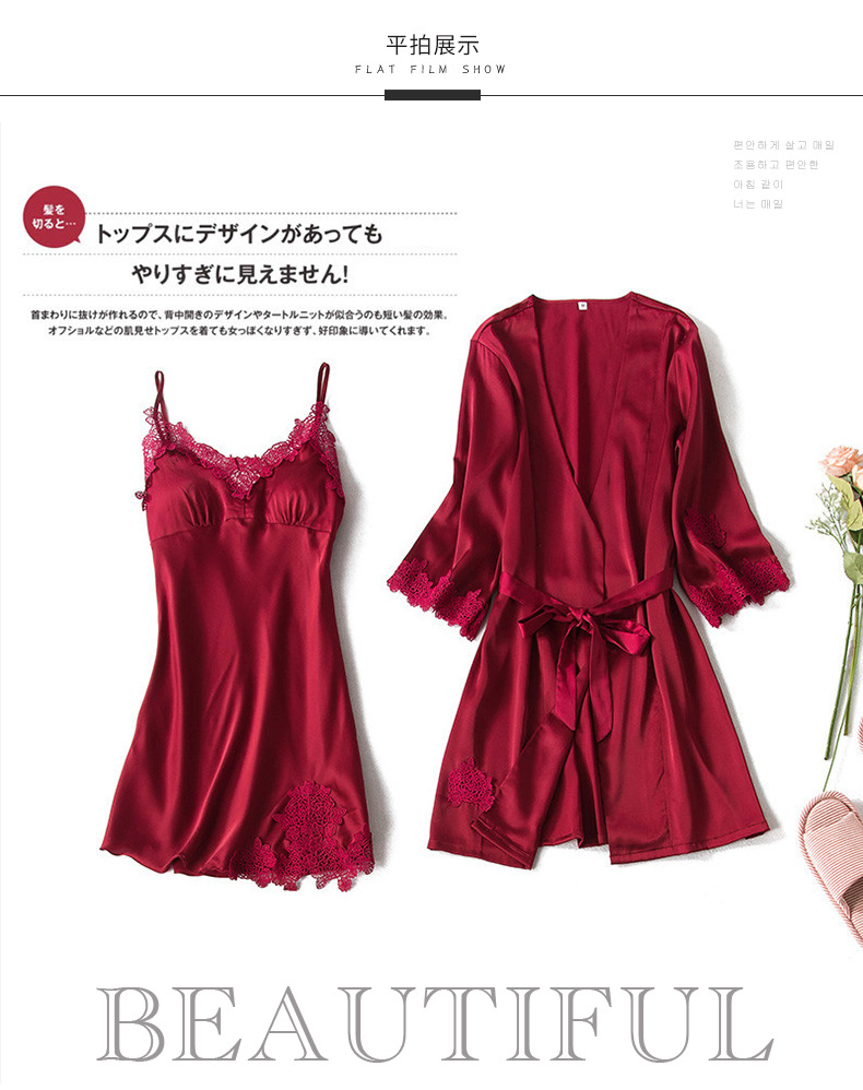 Pajamas Robe 2018 Hot Winter Sexy Lace Nightgowns Women Bathrobe Set ... 040a57dcf