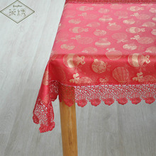 Special Sales Clearance 85cm Square Wide Chemical Embroidered Lace Trim Red Color Festival Style Damask Printed Tablecloth