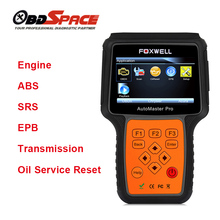 Foxwell NT614 ABS Airbag Scanner Car Diagnostic Universal OBD 2 OBD2 OBDII EOBD JOBD EPB Reset Auto Diagnosis Car Code Reader(Hong Kong)
