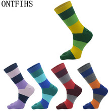 5 Pairs/lot Men Socks Cotton Five Finger Toe deportes High-top High Quality Meias boy socks Spandex elasticity Flexible WZ158(China)
