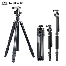 Wolfgang JZ-608+YT02 lightweight portable camera tripod professional aluminium alloy tripod digital SLR camera