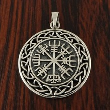 1pcs new fashion arrival antique silver plated Icelandic Vegvisir A Protection Symbol Pendant, Magical Staves Compass SanLan(China)
