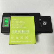 3.7V 3000mAh JY-G3 Jiayu G3 G3T G3S G3C Battery + YIBOYUAN SS-8 LCD Display Universal Charger